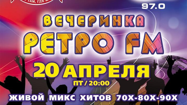 Легендарные вечеринки «Ретро FM» снова вернулись в Новосибирск