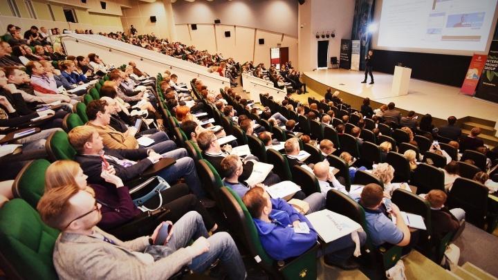 Тюменских руководителей приглашают на бесплатную конференцию со звездным составом спикеров