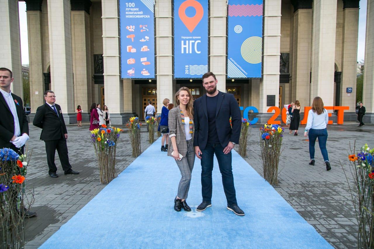 Хельга Пирогова и Александр Береснев на церемонии награждения «Народной премии»