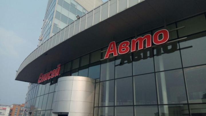 Серые автодилеры закрыли свои автосалоны в Красноярске