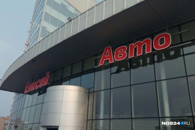 процентные ставки по кредитам красноярск