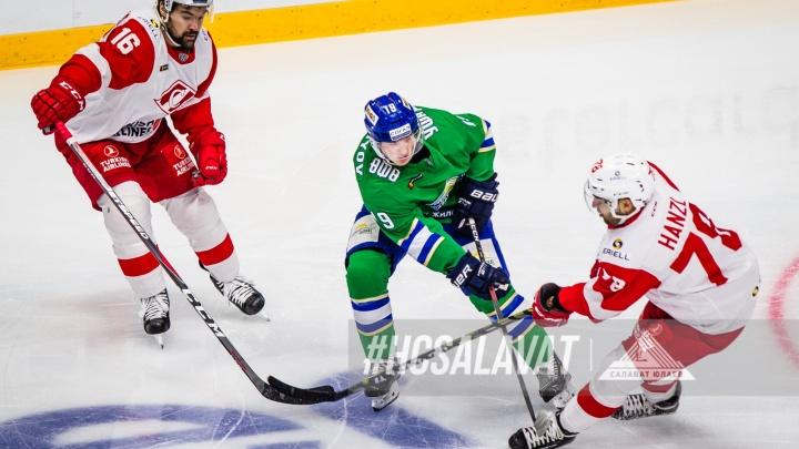 Время взять реванш: «Салават Юлаев» сыграет в Москве с местным «Спартаком»