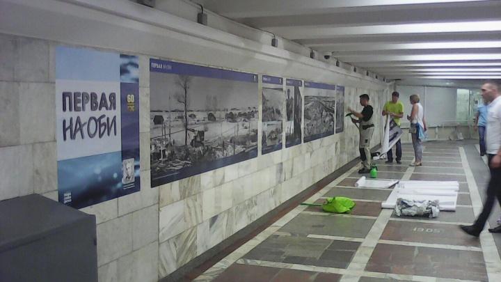 «Первая на Оби»: в новосибирском метро появились уникальные фото с Новосибирской ГЭС