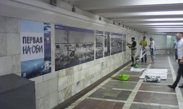 Фото с уникальной хроникой строительства Новосибирской ГЭС появились в переходе станции метро«Площадь Ленина»