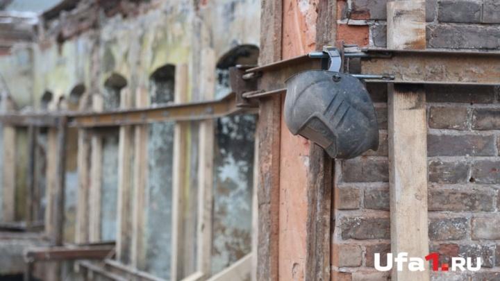 В центре Уфы хотят снести памятник культурного наследия