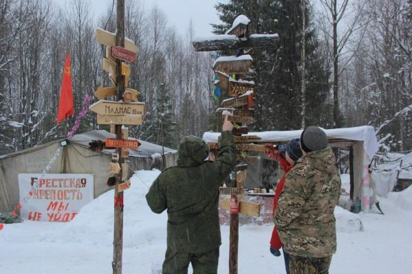 В лагере экоактивистов на станции Шиес, начало января