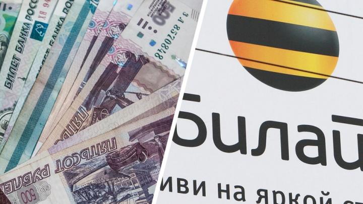 Сотрудник салона сотовой связи в «Сибирском Молле» украл 742 тысячи и потерял работу