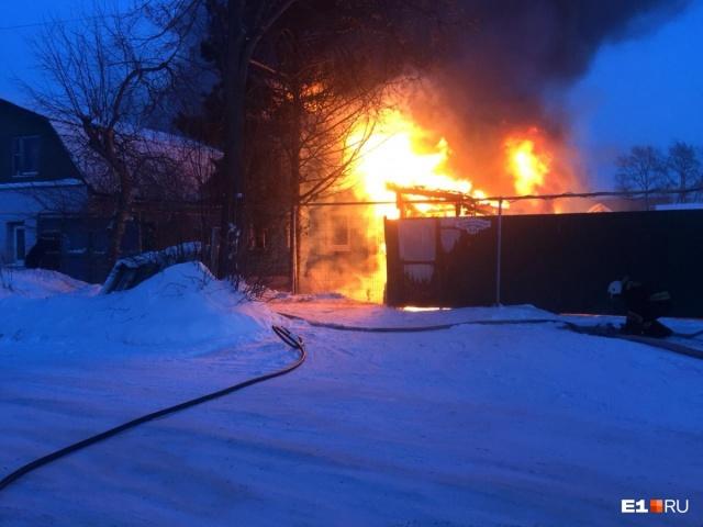 Тот самый пожар в Цыганском поселке на улице Депутатской