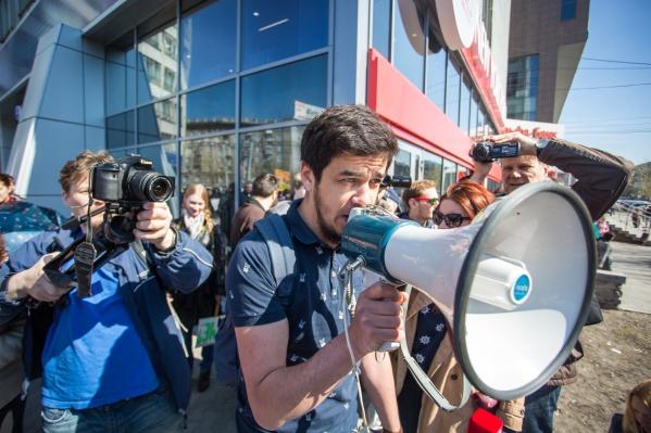 Лоскутова задержали на митинге«Общество требует справедливости!»