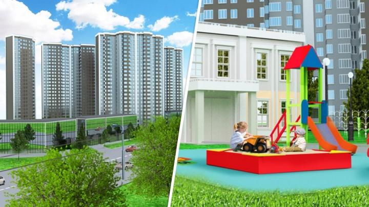 Около «Вива Лэнда» построят 14 многоэтажных домов