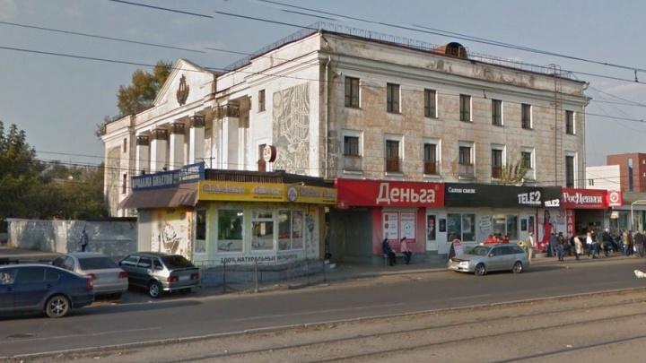 Разграбленное здание ДК «Крастэц» чиновники решили пустить с молотка