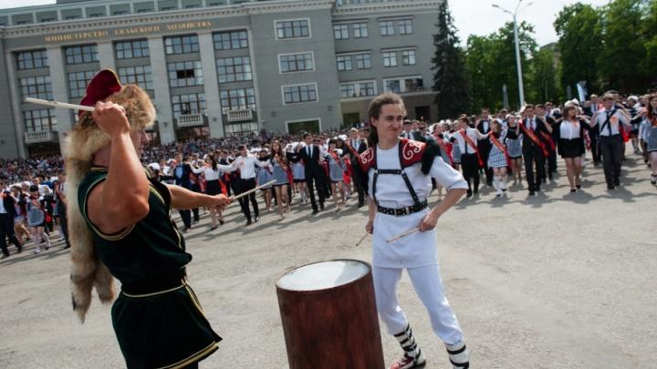 Вальс, полонез и рок-н-ролл: в Башкирии пройдет традиционный Весенний бал выпускников