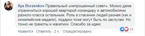 Бывший вице-мэр Екатеринбурга Илья Борзенков считает, что летчики тоже достойны квартир