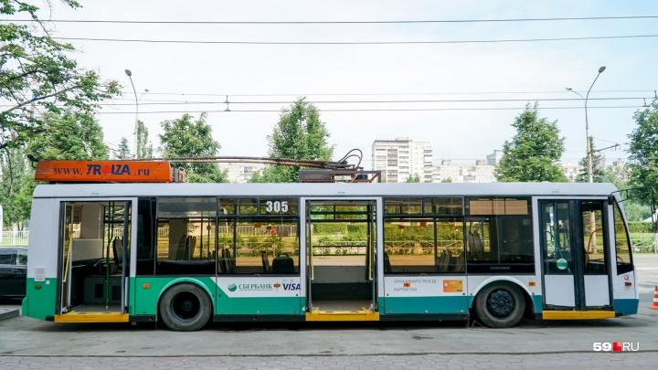 Провожаем «рогатых». 30 июня троллейбусы в последний раз проедут по Перми