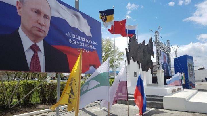 У вас Путин убежал: под Курганом поставили памятник президенту, но его фигура быстро исчезла