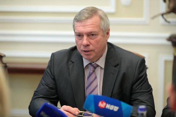 Губернатор Василий Голубев