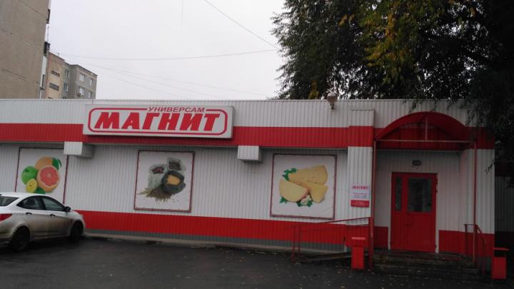 «Привели в магазин»: на северо-западе Челябинска прохожие нашли четырёхлетнего малыша