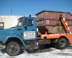 ООО «МСК»: вывозит снег в Москве профессионально