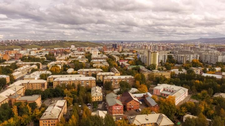 На новой неделе в Красноярск придет настоящая осень с минусовыми температурами