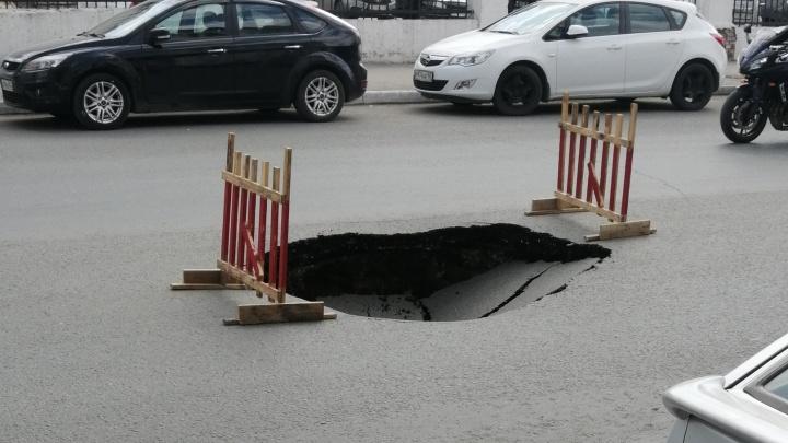 Дыра посреди дороги: в Самаре около стадиона «Динамо» провалился асфальт