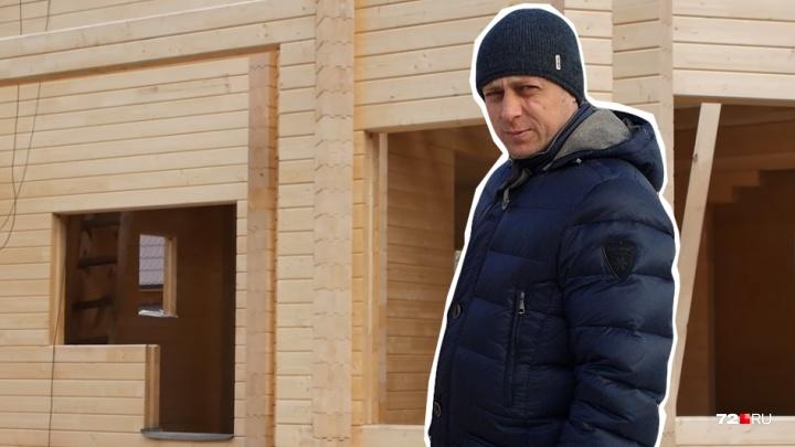Сделки на десятки миллионов: владелец тюменской строительной компании пропал с деньгами клиентов