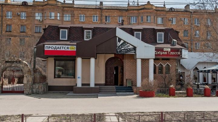 В Волгограде хотят снести часть кафе «Добрая Одесса»