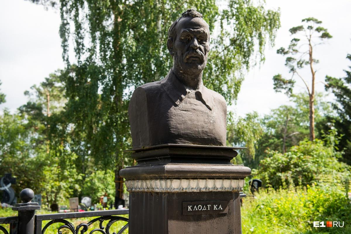 Константин Александрович Клодт фон Юргенсбург — скульптор