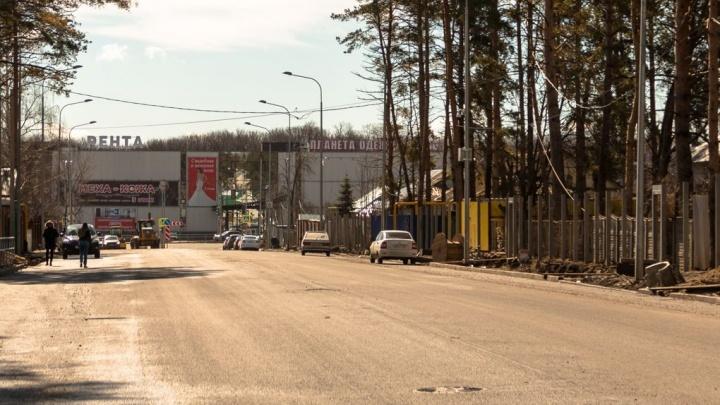 Открыть проезд по улице Дальней планируют после 20 ноября