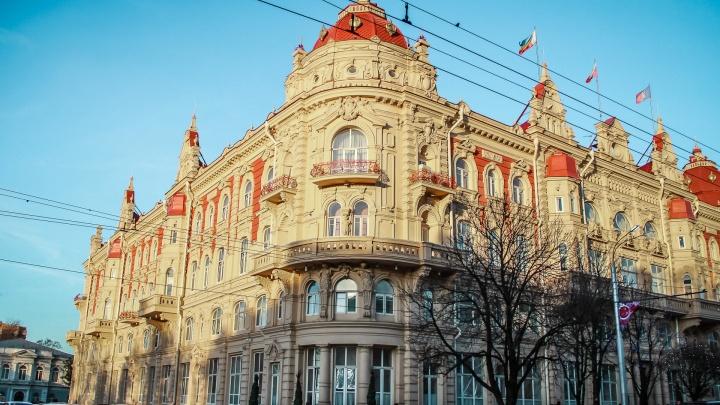 В Ростове за медленную работу оштрафовали чиновника департамента ЖКХ