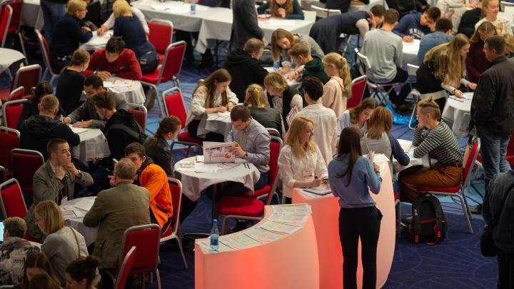 Крупнейшая образовательная выставка для подростков и их родителей пройдет в Екатеринбурге