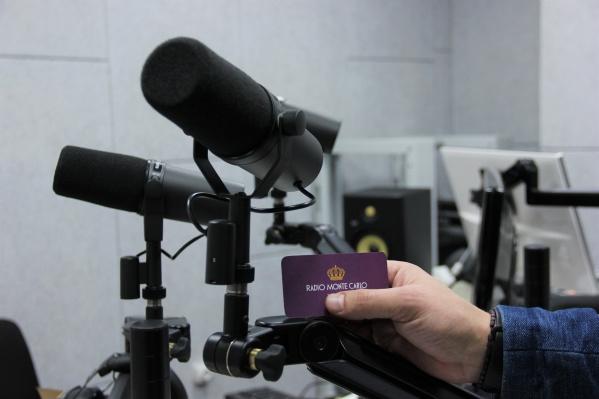 Новая станция заменила радио «Шансон»