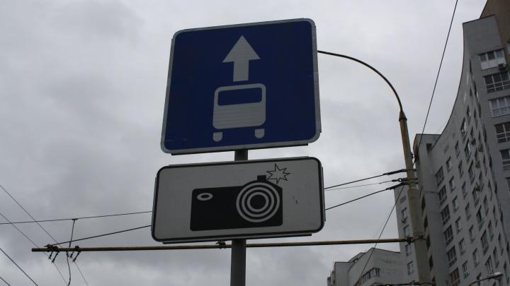 На Щербакова заработали выделенные полосы для автобусов и троллейбусов