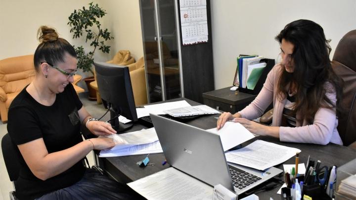 Год работы центра «Мой бизнес» в Ярославле: какую помощь получили предприниматели