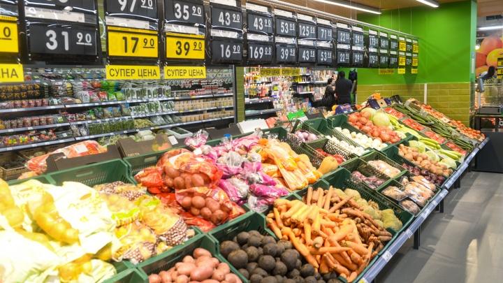 14 500-й магазин X5 Retail Group: в «Максидоме» открылся юбилейный «Перекресток»