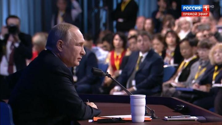«Мы никогда этим не занимались»: Путин ответил на вопрос из Челябинска о мусоре