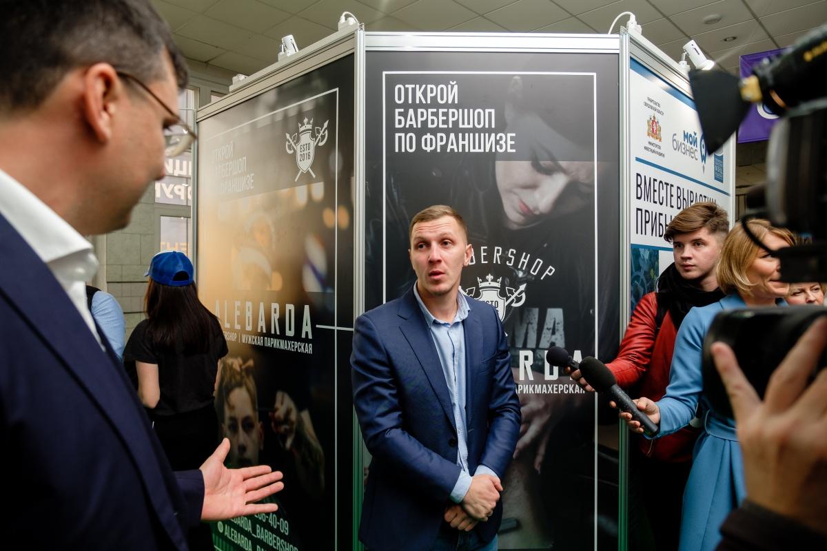 Владелец барбершопа Alebarda в Верхней Пышме Александр Горев