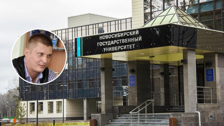 Виновен и свободен: бывшего проректора заставили заплатить НГУ 20 миллионов за ремонт общежития