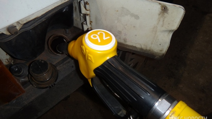 Общественники нашли еще одну заправку с некачественным бензином