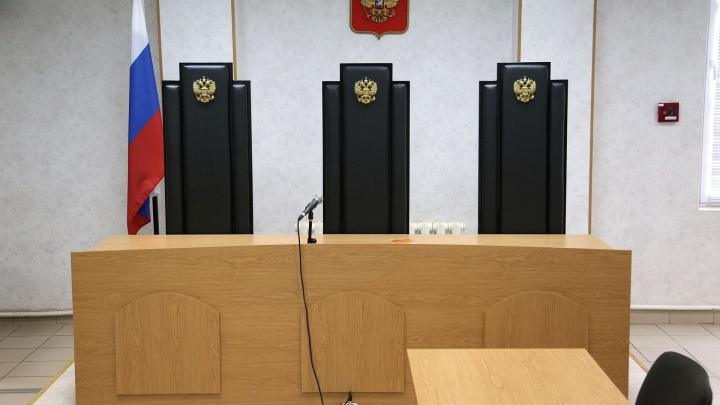 В Уфе осудят бухгалтера, укравшего девять миллионов рублей