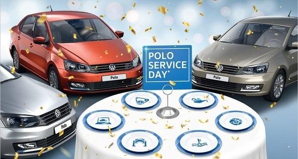 Владельцев Volkswagen Polo ждут в гости