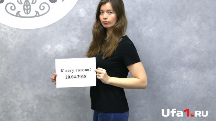 Пять кило долой: корреспондент Ufa1 финишировал в марафоне похудения