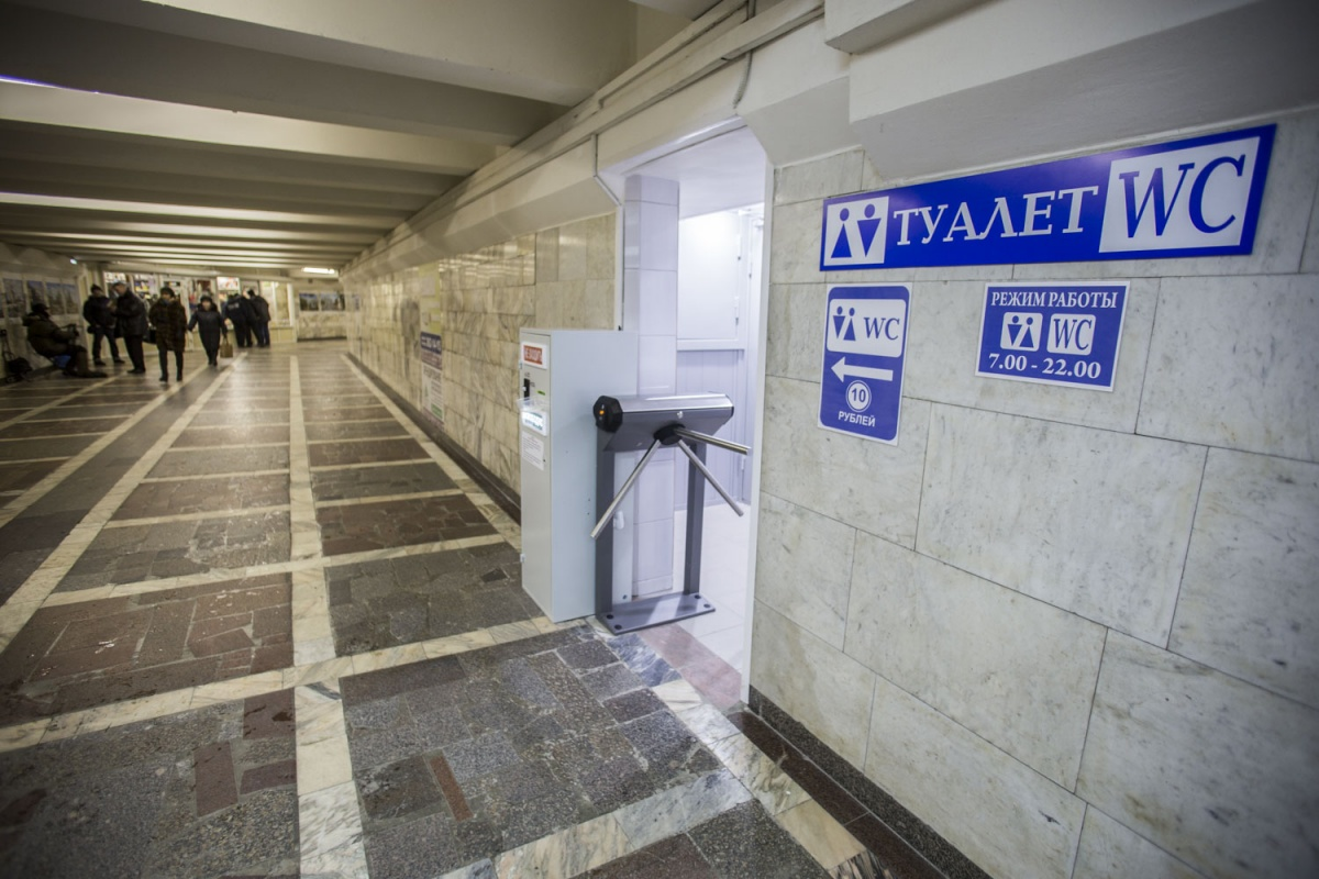 Строительство еще одной станции метро вНовосибирске оценили в2 млрд