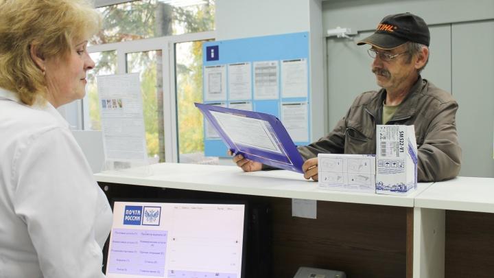 «Такого на почте еще не делали»: семь услуг Почты России, которые способны удивить