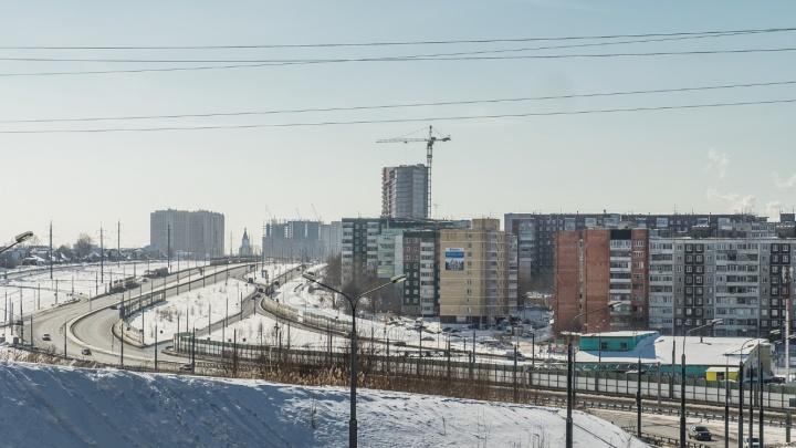 «Общался с другом из Перми и хотел приехать»: в Прикамье ищут пропавшего в Подмосковье подростка