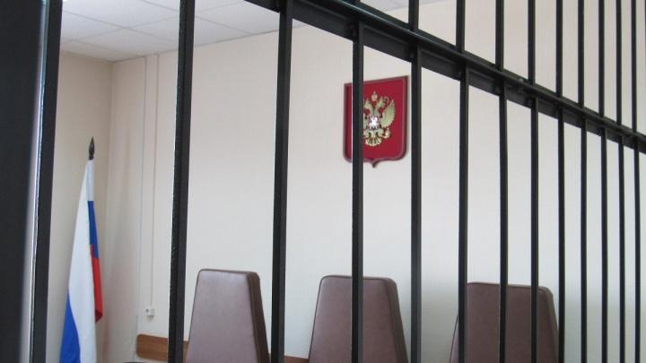 Жительница Зауралья получила реальный срок за нападение на участкового