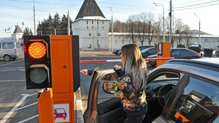 В Ярославле введут штрафы для автомобилистов, бесплатно паркующихся в центре города