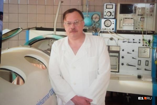 Андрей Александрович умер в больнице, где36 лет работал кардиологом