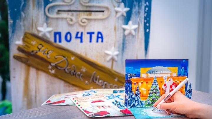 Гонки роботов и бесплатное мороженое: программа «Главной Ёлки Сибири»