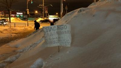«Спасибо за курорт!»: жители Самары «отчитали» главу МП «Благоустройство» за уборку снега с улиц