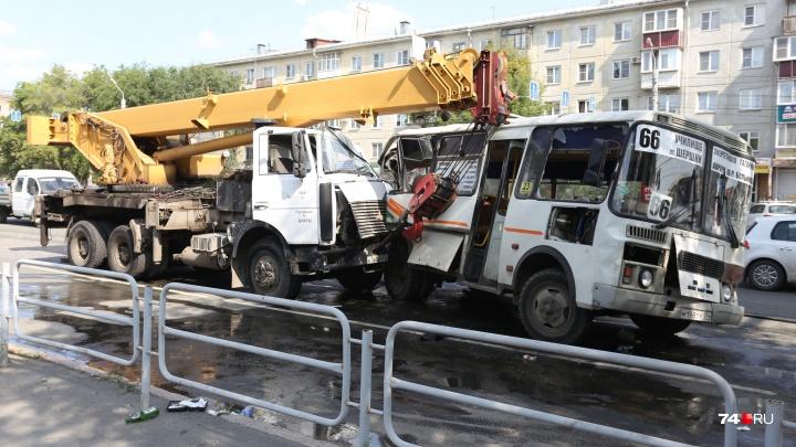 После ДТП с автокраном и маршрутками в Челябинске запретили проезд тяжёлой техники в дневные часы